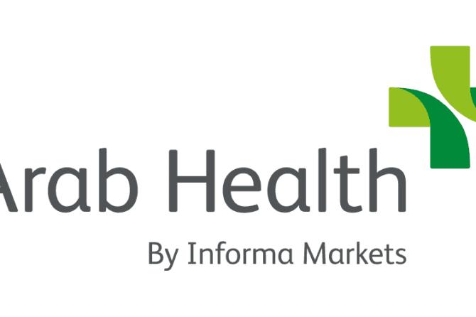 Zahvaljujemo se Vam za obisk na sejmu medicine Arab health 2021 v Dubaju